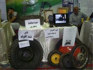 گروه صنعتی صنایع پلیمری اصفهان لاستیک