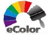 فروش انواع رنگ های صنعتی و ساختمانی