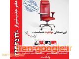 موسسه ماهان شیراز