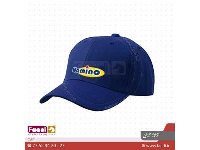 فروش کلاه کتان نبلیغاتی