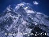 تورهای کوهنوردی و کوهپیمایی سیمرغ پارس کوه