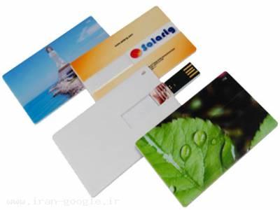 پخش فلش تبلیغاتی کارتی (طرح کارت ویزیت )