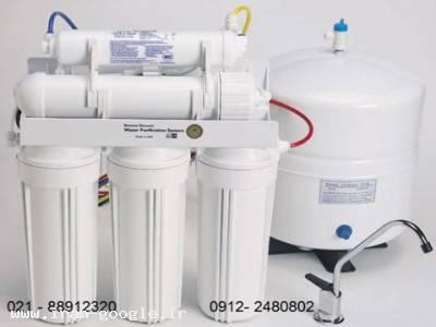 نصب و تعویض فیلتر یخچال ساید و فروش استانداردترین و با کیفیت ترین دستگاه تصفیه آب