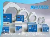 ،  رله های نشتی جریان فرر ایتالیا  و  رله های ارت لیکیج  (Earth leakage relay) ،  مولتی فانکشن میتر های قابل برنامه ریزی (Multifunction network analyzers) ، ترانسدیوسر فرر(Transdusers)   ، انرژی میتر  (Electric Energy Meters)