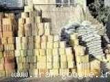 تهیه، توزیع و پخش مصالح ساختمانی ولیعصر