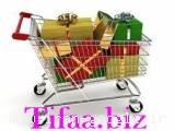 فروشگاه اینترنتی تیفا