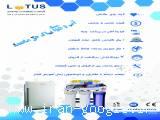 فروش دستگاههاي تصفيه آب و هوا
