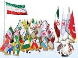 چاپ پرچم رومیزی 77646008-021
