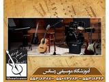 آموزشگاه موسیقی در میدان خراسان