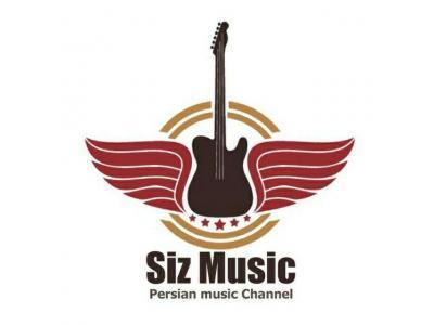 فروش سایت موزیک ترکیه ای