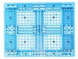تولیدکننده پالت پلاستیکی