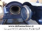 آبگیر  قالی و فرش دستگاه |فروش ماشین قالیشویی