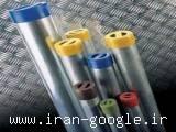 لوله های صنعتی و ساختمانی  در  تهران