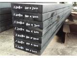 فولاد های ابزاری سرد کار ( SPK , SPKR , SPK NL , Amutit )