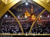 رزرو سوئیت در مشهد // تور مشهد