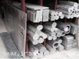 فروش انواع ورق آلومینیوم و مقاطع آلومینیوم