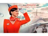 بلیط ارزان هواپیما،بلیط هواپیما چارتر،بلیط هواپیما ماهان :: من چارتر