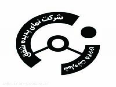 اجرای نمای کامپوزیت استان گیلان