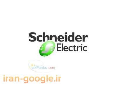 تهیه و توزیع لوازم برقی و تجهیزات صنعتی
