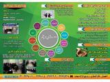 آموزشگاه آفاق اصفهان