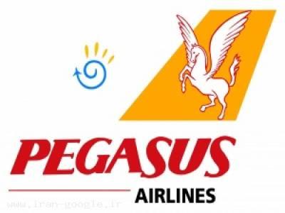 رزرو بلیط هواپیمایی پگاسوس Pegasus