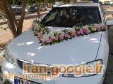 ماشین عروس حرفه ای