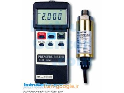 قیمت گیج فشار دیجیتال - فشارسنج دیجیتال Digital pressure gauge