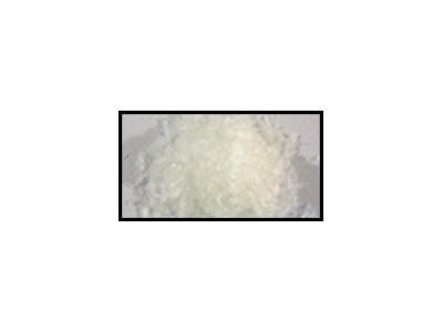 فروش نیترات پتاسیم-خرید نیترات پتاسیم مهرگان شیمی