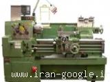 ماشین آلات صنعتی سید ، راه اندازی و خرید و فروش دستگاههای سری تراش ایرانی و خارجی