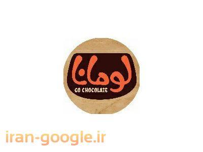 فروش شکلات و تنقلات خارجی
