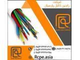 کابل کنترل مورد استفاده در صنایع ، ماشین ها ، خطوط مونتاژ پیشرفته و ...