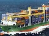تهیه و فروش عمده و صادرات قیر. مازوت