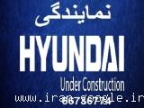 نمایندگی ابزارآلات هیوندای،دریل، مینی سنگI