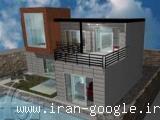 ساختمانهای پیش ساخته سبک - مصالح نوین - ساختمانهای جدید - ساختمانهای چوبی - ساختمانهای بتنی