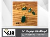 آموزشکاه طلاسازی در تهران