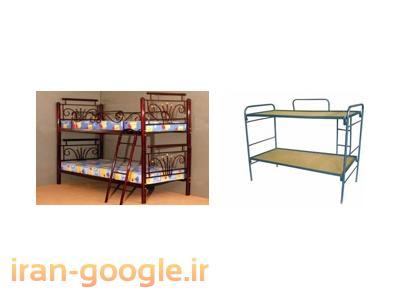 تولید و فروش  تختخواب دو طبقه ،  تخت سربازی ، تخت فلزی