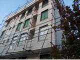 مجری و نصب داربست در تهران