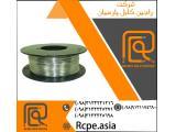 تولید و عرضه سیم آلومینیوم با بهترین کیفیت در اصفهان