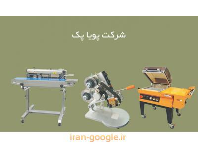 چاپ و دوخت نایلون ، سفارشات چاپ نایلون با قیمت مناسب