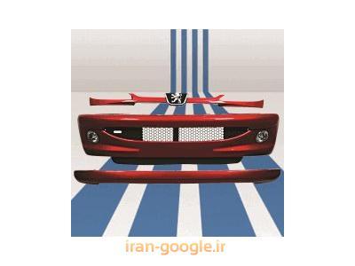 سپر رنگی فابریک خودروهای ایران خودرو