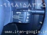 کروز کنترل مگان - کروز انواع خودرو -آپشن