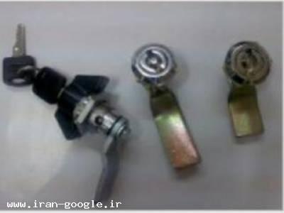 قفل و لولا و یراق آلات تابلو برق