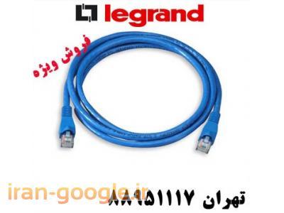 فروش کابل لگراند کابل کت سون تهران 88951117