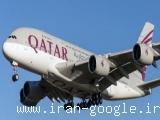 رزرو فوری بلیط هواپیما خارجی در تمام ساعات شبانه روز