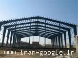 بانک سوله ایران