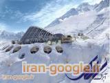 فروش یوبوت  در  تهران