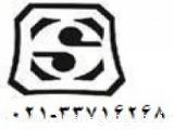 دوربین تحت شبکه AVTECH-09121990112