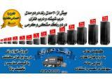 فروش انواع رک در سراسر استان تبریز