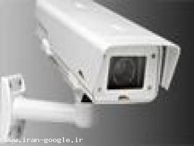 نماینده رسمی دوربین های اکسیس سوئد