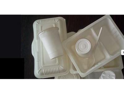 پخش ظروف یکبار مصرف  الیکاس و ظروف گیاهی املون